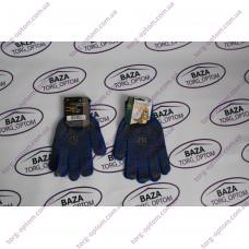 Перчатки № 4450 синие - желтые