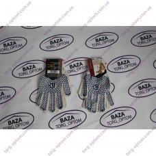 Перчатки № 520 белые - синие