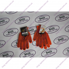 Перчатки № 526 оранжево - синие
