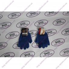 Перчатки № 646 синие - синие