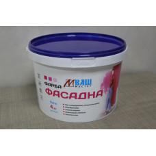 """Краска для фасадов В/Э """"ВАШ МАСТЕР"""" ФАСАД 4,0кг (4шт)"""