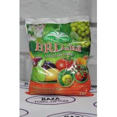 Бордоська суміш BRDska 700 грам (20 шт)