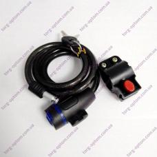Замок Велосипедный 1,2м № 947 Черный GAINT Лазерный ключ